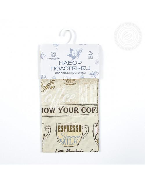 """Набор полотенец """"Кофейня"""" (2 шт.)"""